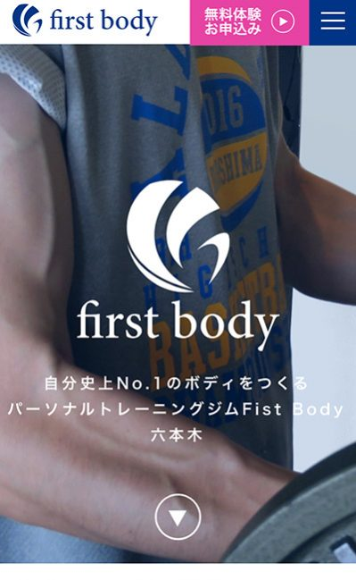 FirstBody