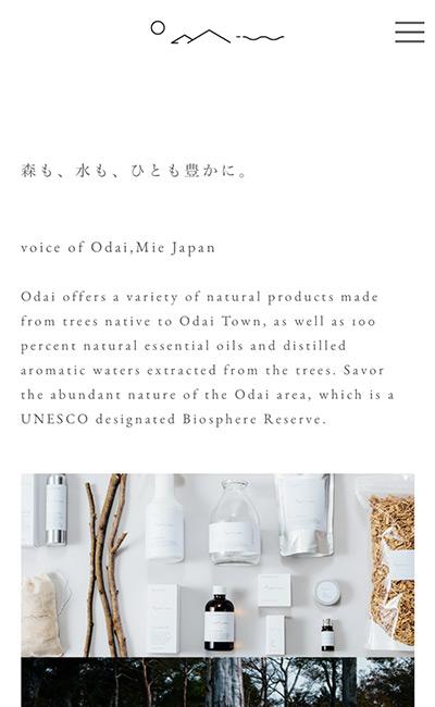 Odai | voice of Odai , Mie japan
