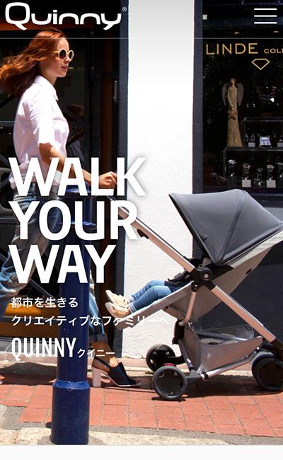 Quinny(クイニー)