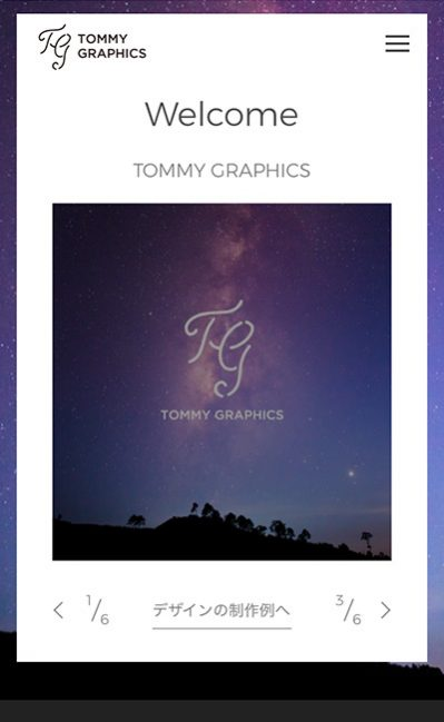 TOMMY GRAPHICS™
