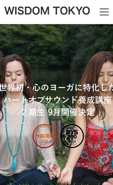 WISDOM TOKYO