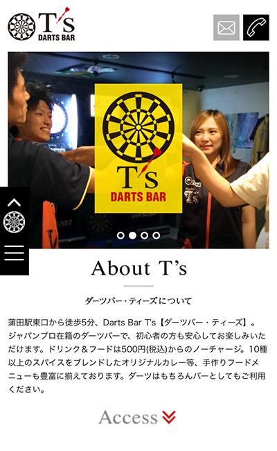 Darts Bar T's【ダーツバー・ティーズ】
