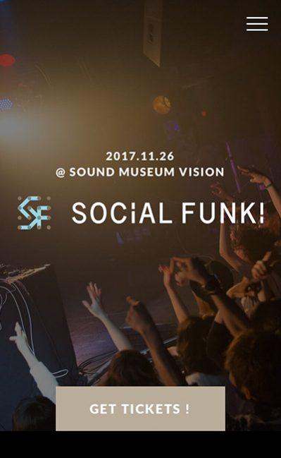 SOCiAL FUNK! 2017のレスポンシブWebデザイン