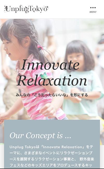 Unplug Tokyo – Innovate Relaxation
