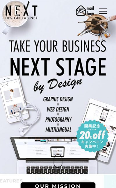 NEXT DESIGN LAB