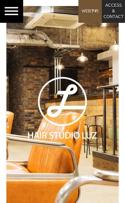 HAIR STUDIO LUZ【ヘアスタジオルース】のレスポンシブWebデザイン