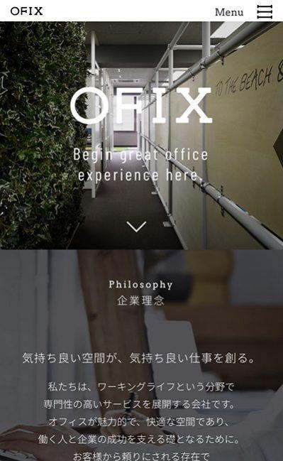 株式会社オフィックス