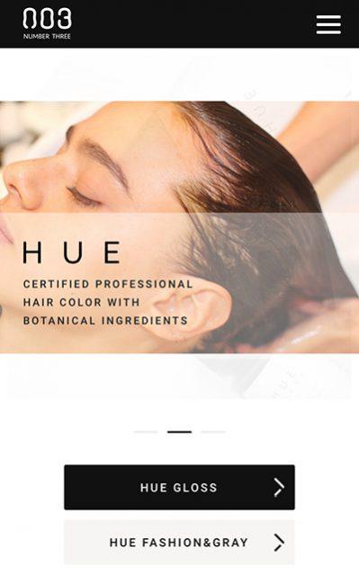 HUE|NO3(株式会社ナンバースリー)