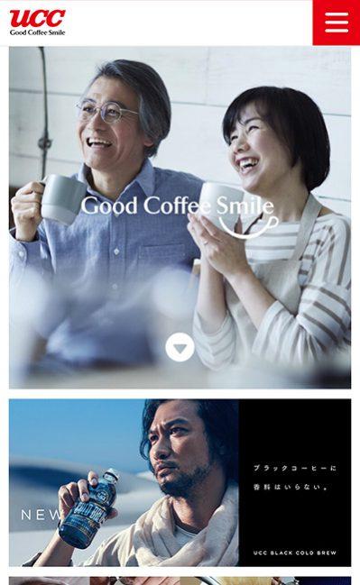 コーヒーはUCC上島珈琲