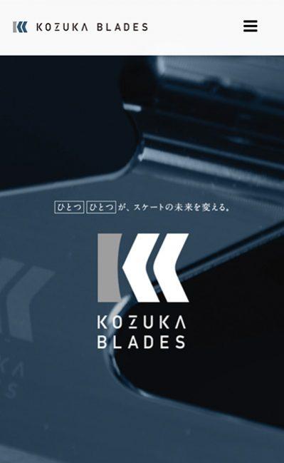 KOZUKA BLADES