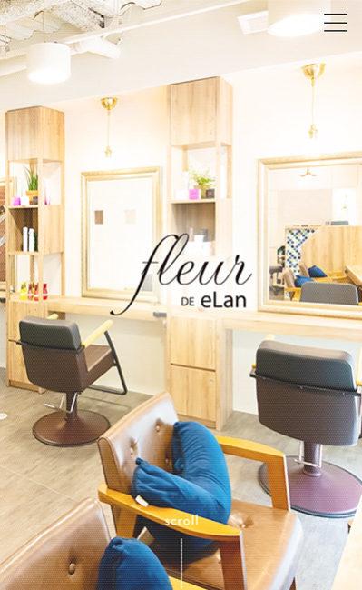 fleur de eLan(フルールドゥエラン)茅場町のレスポンシブWebデザイン