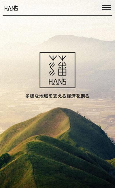 HAN'S株式会社