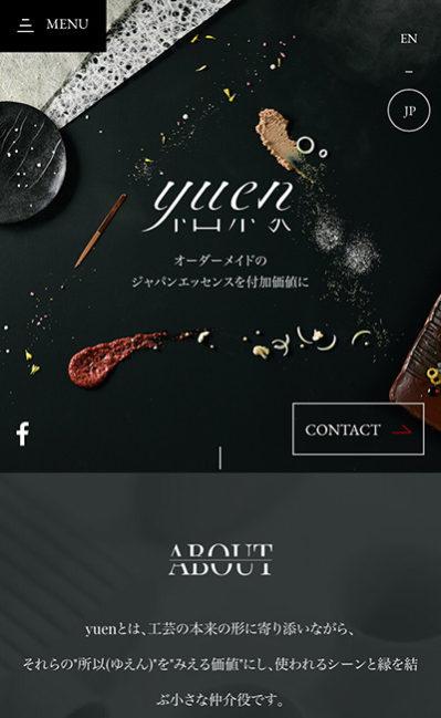 yuen-結縁-のレスポンシブWebデザイン