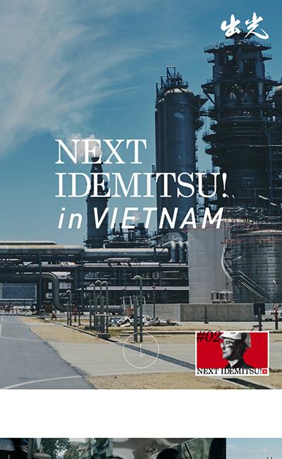 NEXT IDEMITSU! in VIETNAM – 出光興産
