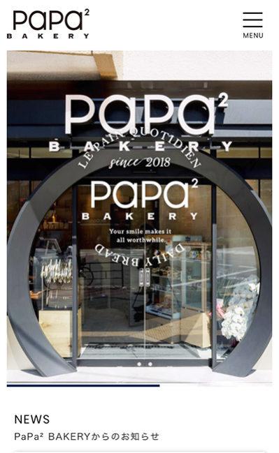 PaPa²bakery