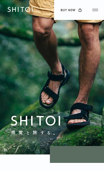 SHITOI 【シトイ】
