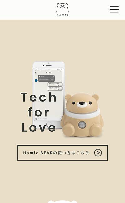 HamicのレスポンシブWebデザイン