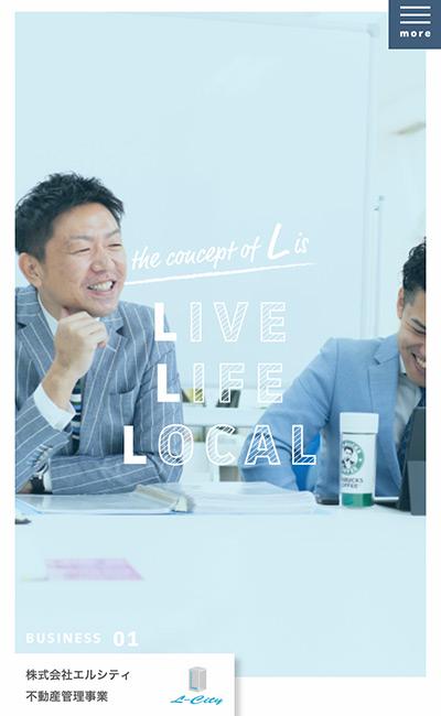 L-city(エルシティ)
