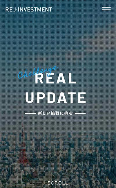 REJ・インベスメントのレスポンシブWebデザイン