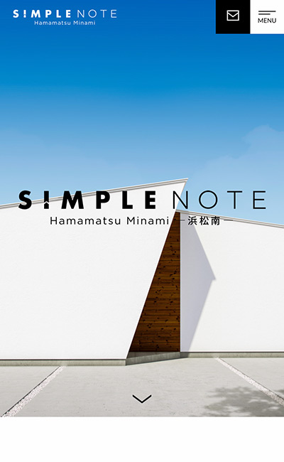 SIMPLE NOTE(シンプルノート)浜松南