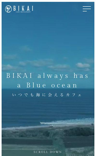 海の見えるカフェBIKAI(ビカイ)