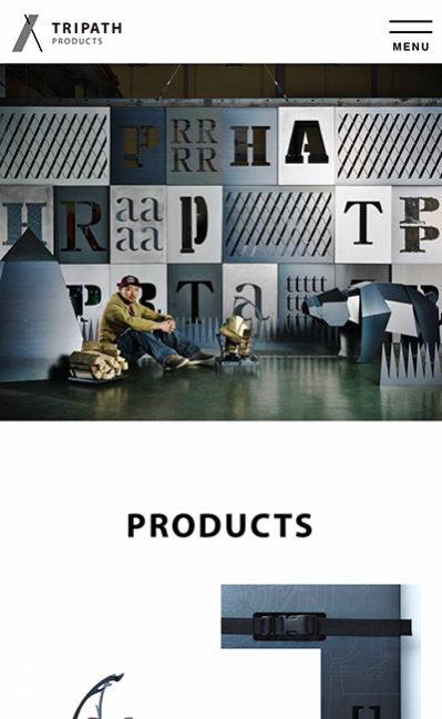 TRIPATH PRODUCTSのレスポンシブWebデザイン