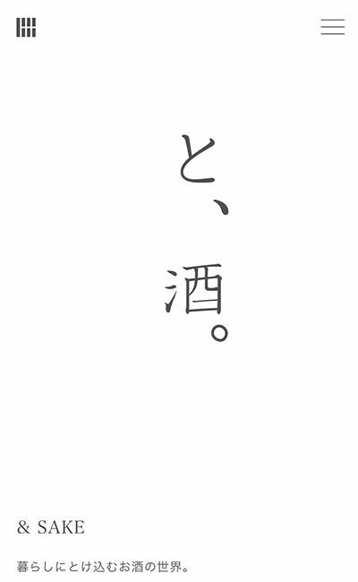 酒高蔵 / 梅酒屋