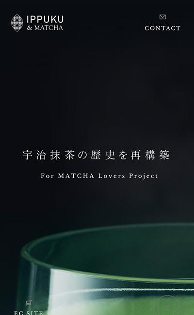 IPPUKU&MATCHA