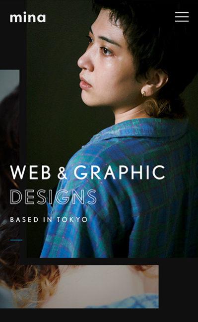 minaのレスポンシブWebデザイン