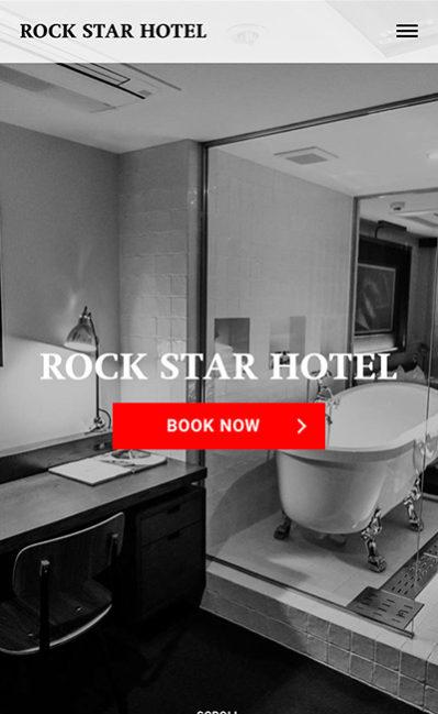 ROCK STAR HOTELのレスポンシブWebデザイン