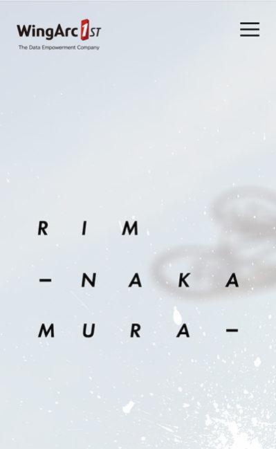 BMX選手中村輪夢のレスポンシブWebデザイン