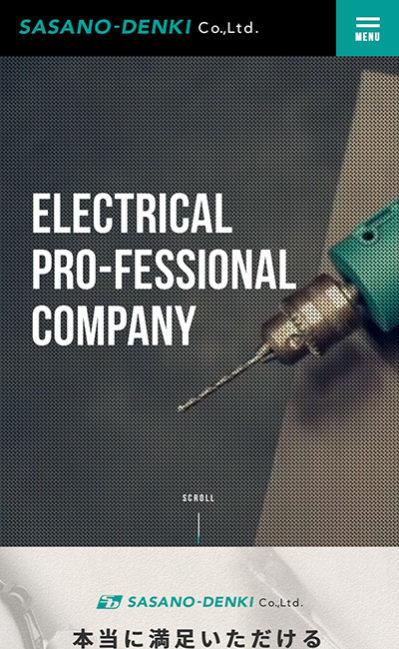 笹野電機株式会社のレスポンシブWebデザイン