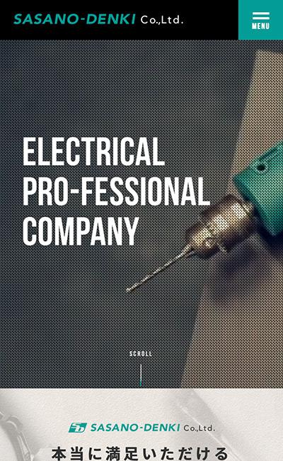 笹野電機株式会社