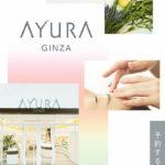 AYURA GINZA | アユーラのレスポンシブWebデザイン