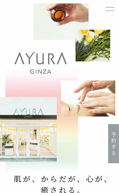 AYURA GINZA | アユーラ
