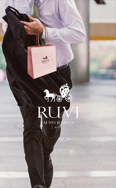 RUVI [ルヴィ]
