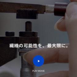 日本ノズルのレスポンシブWebデザイン