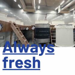 板倉冷機工業株式会社のレスポンシブWebデザイン