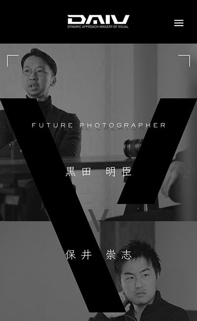CREATOR'S VOICE 黒田明臣×保井祟志のレスポンシブWebデザイン