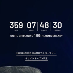 シマノ100周年記念ティザーサイトのレスポンシブWebデザイン