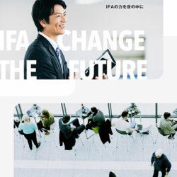 ジャパンウェルスアドバイザーズ株式会社のレスポンシブWebデザイン