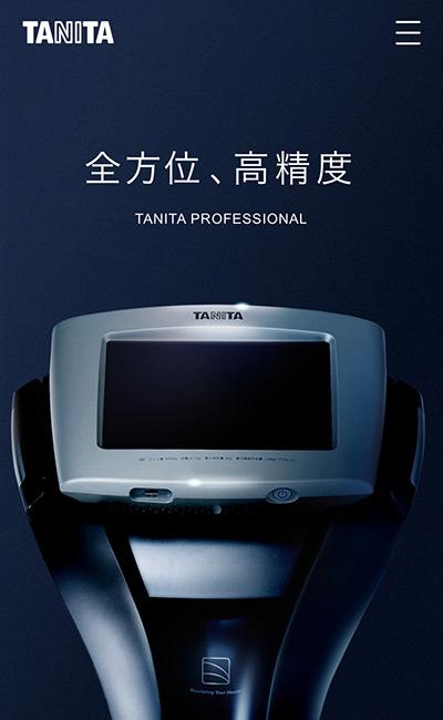 TANITA PROFESSIONAL
