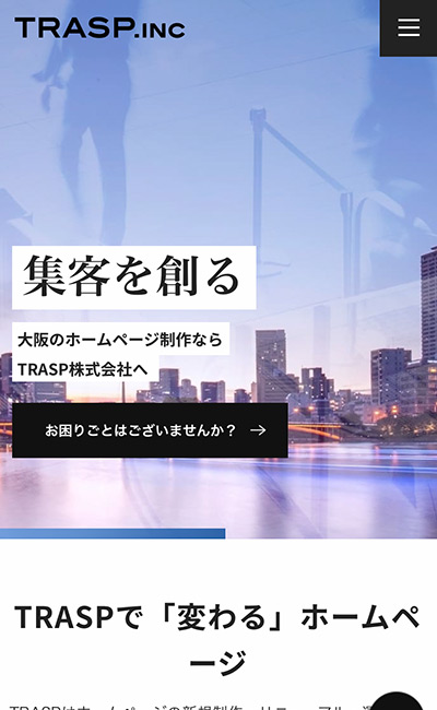 TRASP株式会社