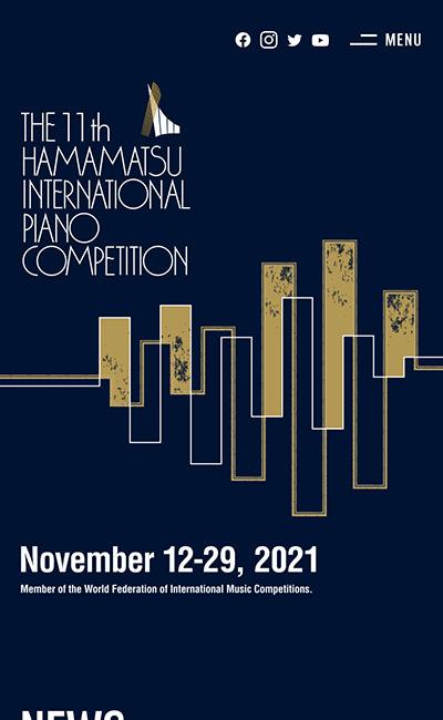 第11回浜松国際ピアノコンクール