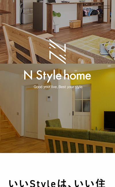 株式会社N Styleホーム