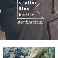 atelierBluebottle