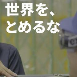村田製作所 | 採用サイト