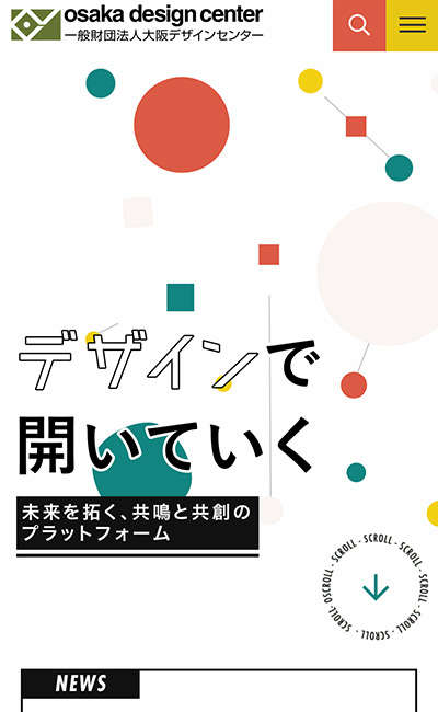 一般財団法人 大阪デザインセンター