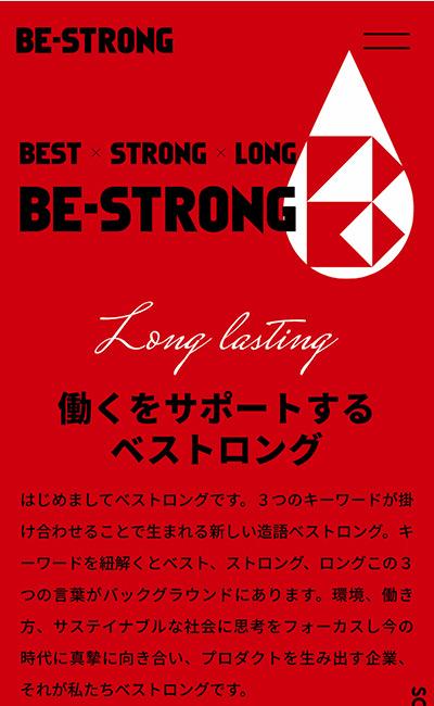 株式会社BE-STRONG