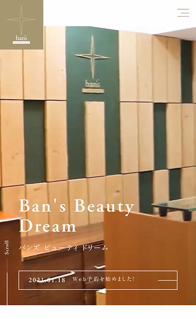 ban's beauty dream